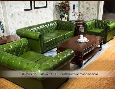 高档别墅样板房欧式现代田园墨绿色皮沙发美式新古典复古单双三人