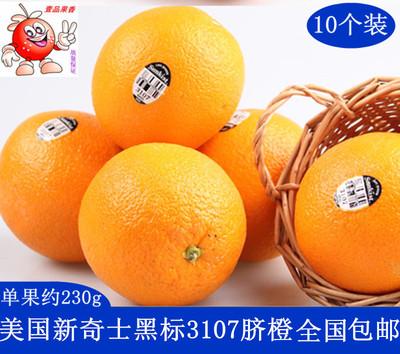 【进口脐橙图片】_进口脐橙图片大全_淘宝网精选高清