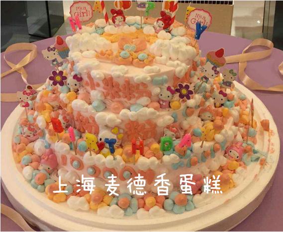 适合一岁宝宝吃的蛋糕