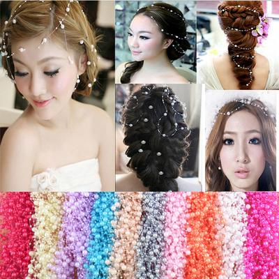 新娘饰品 婚纱礼服配饰 韩式珍珠连线串珠头饰 百搭新娘发型配饰