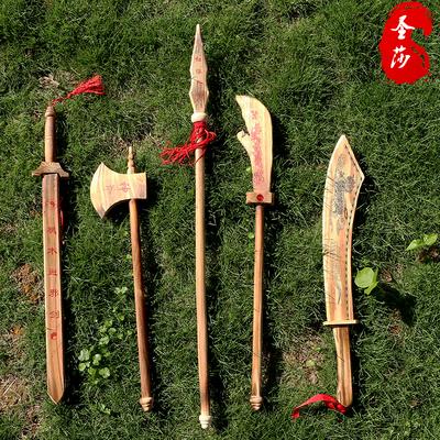 木剑-道具图片