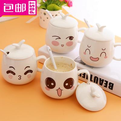 创意陶瓷马克杯子 可爱情侣杯水杯 陶瓷杯子带盖 个性萌系表情杯