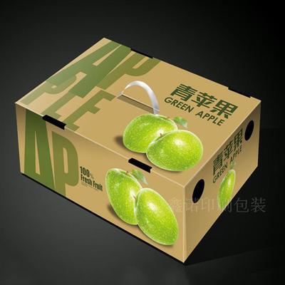 水果包装礼盒手提包装盒纸箱定做淘宝纸箱定制正方形