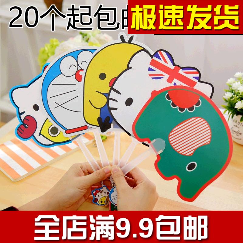 00 ☆ 韩国创意卡通扇子批发夏季清凉小儿童学生女式可爱迷你塑料手摇