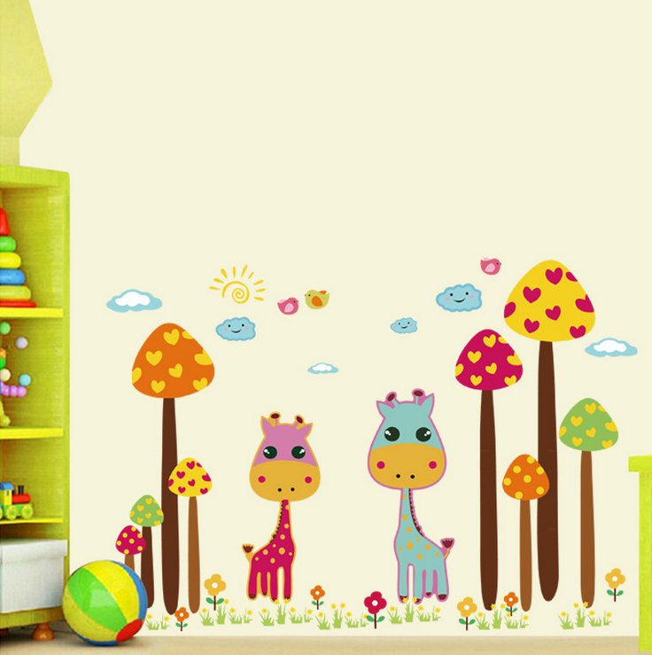 蘑菇长颈鹿墙贴纸 儿童房间床头装饰幼儿园教室布置墙壁走廊贴画