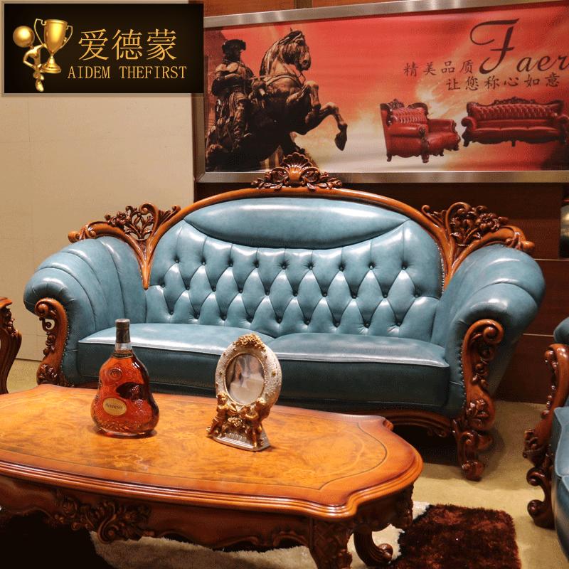 欧式真皮沙发123组合 简欧实木沙发美式简约家具高档小户型皮沙发