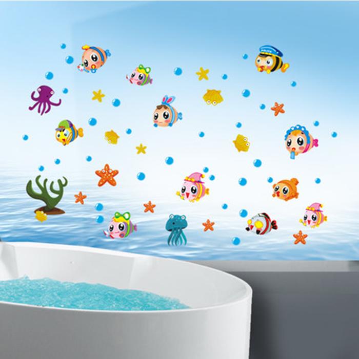 儿童房背景墙贴纸 环保卧室卫浴贴画 幼儿园装饰 海底世界 可爱鱼