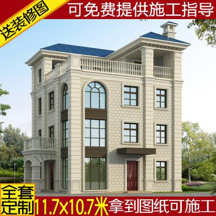 欧式四层别墅设计图纸新农村自建房施工图三层半图纸效果图施工图