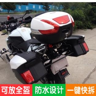万里豪v37侧箱黄龙600蓝宝龙300后备箱尾箱铃木gw250摩托车边箱
