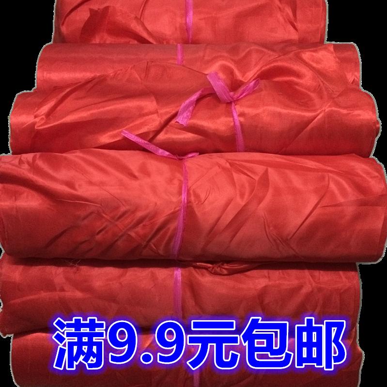 大红布红绸子开业剪彩大红花揭牌红布婚庆红布舞蹈扭秧歌扎花红布