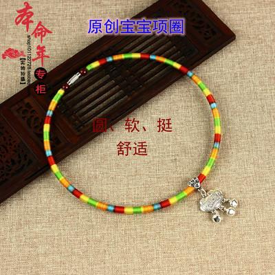 端午节五彩线 手工编织宝宝五彩绳项圈藏银长命锁项链 可定制长度