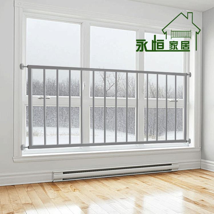 00 ☆ 美森儿童安全防护栏窗户飘窗阳台防护栏高层防盗窗免打孔内置