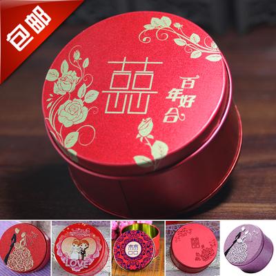 结婚喜糖盒子婚庆用品糖果包装盒红色心形圆形马口铁礼创意盒糖盒