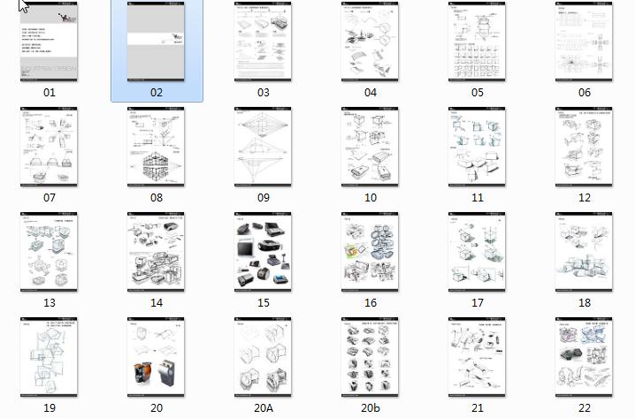 【满20减5】黄山手绘培训教程电子档 工业设计手绘教程