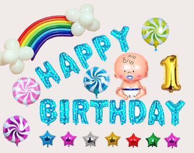 儿童生日派对装饰布置用品 宝宝周岁生日棒棒糖铝箔气球套餐 包邮