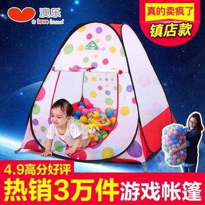 澳乐儿童帐篷游戏屋玩具小孩室内海洋球池 婴儿宝宝波波池娃娃家