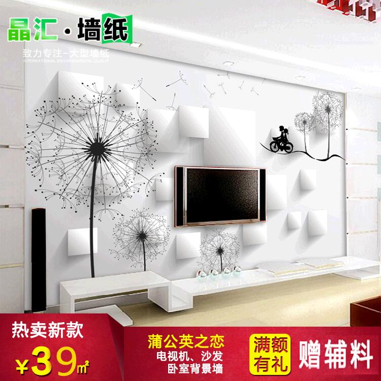 无缝墙布电视背景墙纸大型壁画简约欧式3d无纺布客厅卧室壁纸