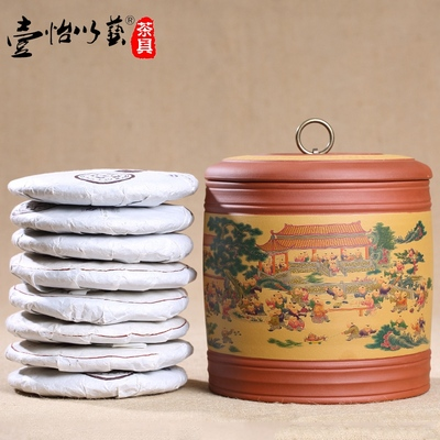 【7饼茶叶罐图片】_7饼茶叶罐图片大全_淘宝网精选