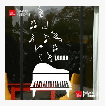 音乐舞蹈学校艺术培训班教室钢琴墙贴纸特价酒吧婚纱店橱窗玻璃贴