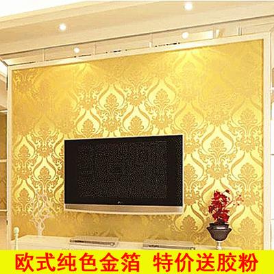 金箔墙纸金色壁纸ktv酒店大花欧式大马士革背景墙反光客厅