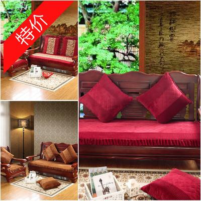高档红木沙发坐垫 联邦椅 木椅子垫 实木沙发加厚防滑大座垫靠背