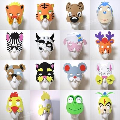 卡通动物面具儿童成人表演道具老虎狮子小狗小猫小羊兔子小鸡青蛙