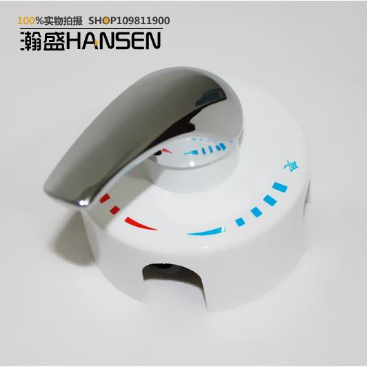 海尔/美的通用电热水器混水阀 明装开关 挂墙式冷热水混合混水阀
