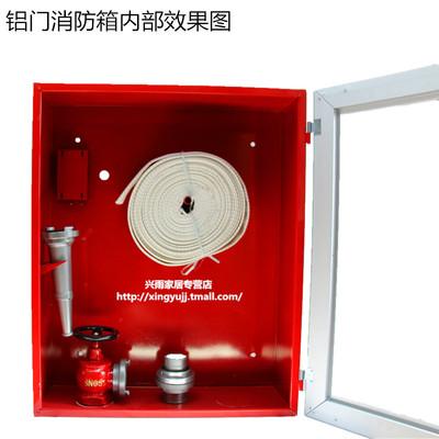 室内消火栓箱图片
