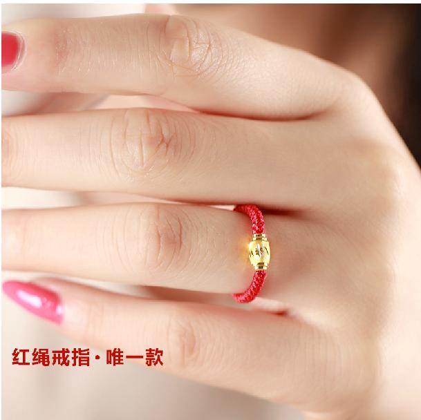 时尚转运珠24k镀金女款红绳戒指 路路通 男女本命年红绳黄金