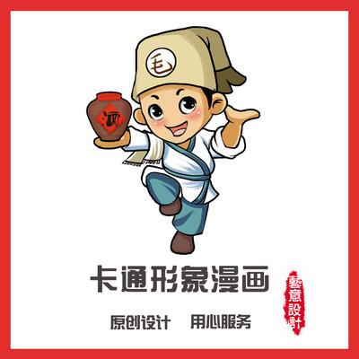 【动漫插画图片】_动漫插画图片大全_淘宝网精选高清