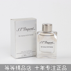 Духи S.T.Dupont ST Dupont 58 5ML