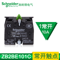 施耐德Schneider XB2B系列22mm 常开触点 ZB2-BE101C 1NO