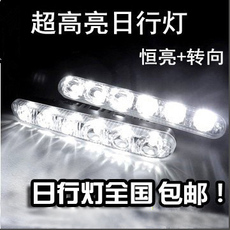 лампа Royal cars Led