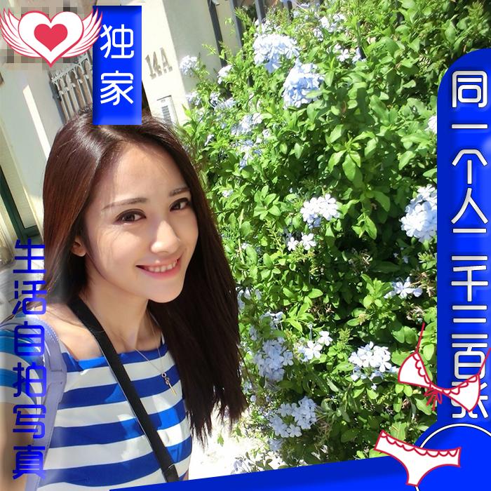 天台门女主角生活照 9o9453290_q扣^号