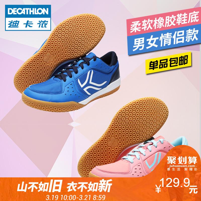Купить из Китая Для бадминтона через интернет магазин internetvitrina.ru - посредник таобао на русском языке