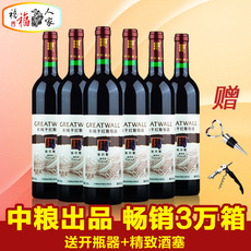 Вино Great Wall 750ml*6