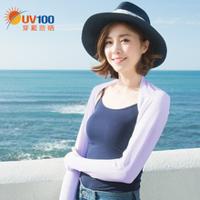 Taiwan UV100 golf summer sun protection sleeve female UV protection elastic cool long thin gloves 41190