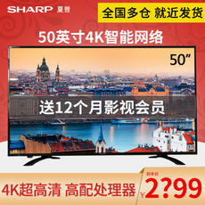 LED-телевизор Sharp LCD-50TX55A 50 4k Wifi