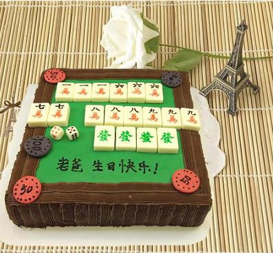 哈尔滨齐齐哈尔鹤岗鸡西牡丹江生日麻将蛋糕店同城