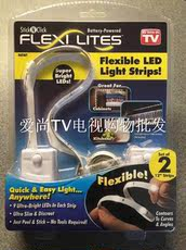 Ночник Million money TV Flexi Lites