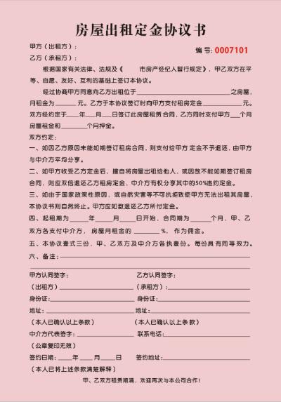 简单租房合同范本_租房合同书范本-个人租房合同范本怎么写