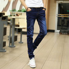 Jeans for men Yi shuai 806