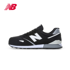 Кроссовки New Balance NB 446 U446BW