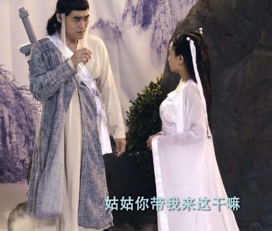 新款神雕侠侣杨过小龙女情侣古装年会表演演出服侠客