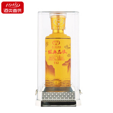 Moutai 1919 52 T12 500ML