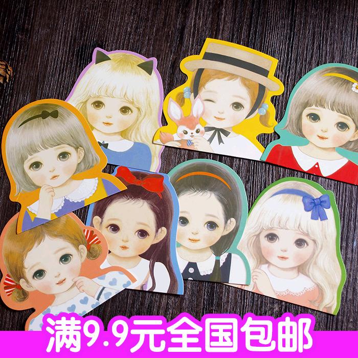 韩国创意可爱女孩感谢祝福小贺卡