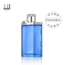 Духи Perfume box Dunhill/100ml EDT