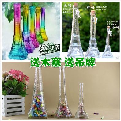 巴黎埃菲尔铁塔玻璃瓶包邮彩虹许愿瓶木塞漂流瓶生日