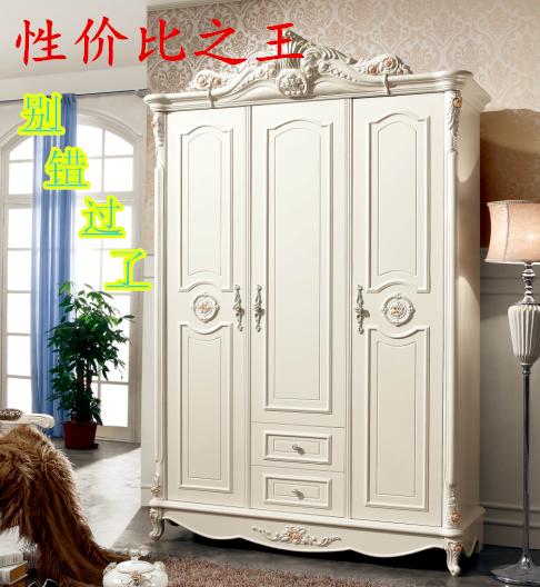宜百居法式欧式雕花奢华象牙白色三门带抽屉衣柜