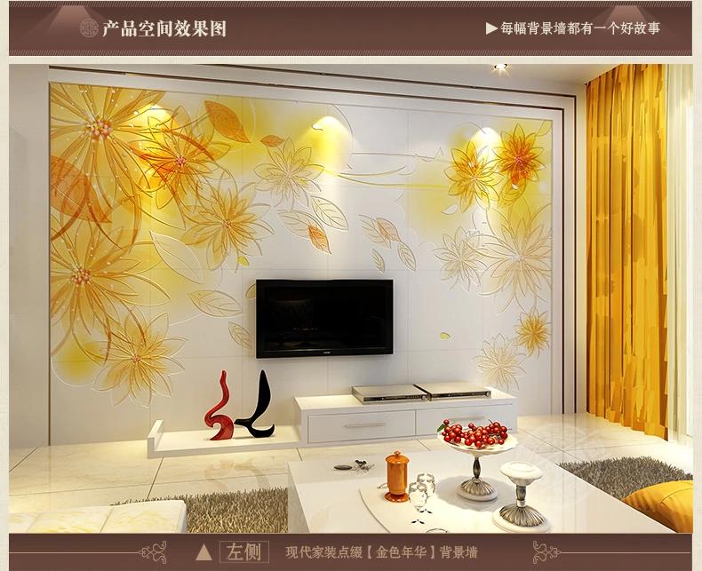 背景墙砖3d立体仿古客厅电视简约现代欧式艺术雕刻金